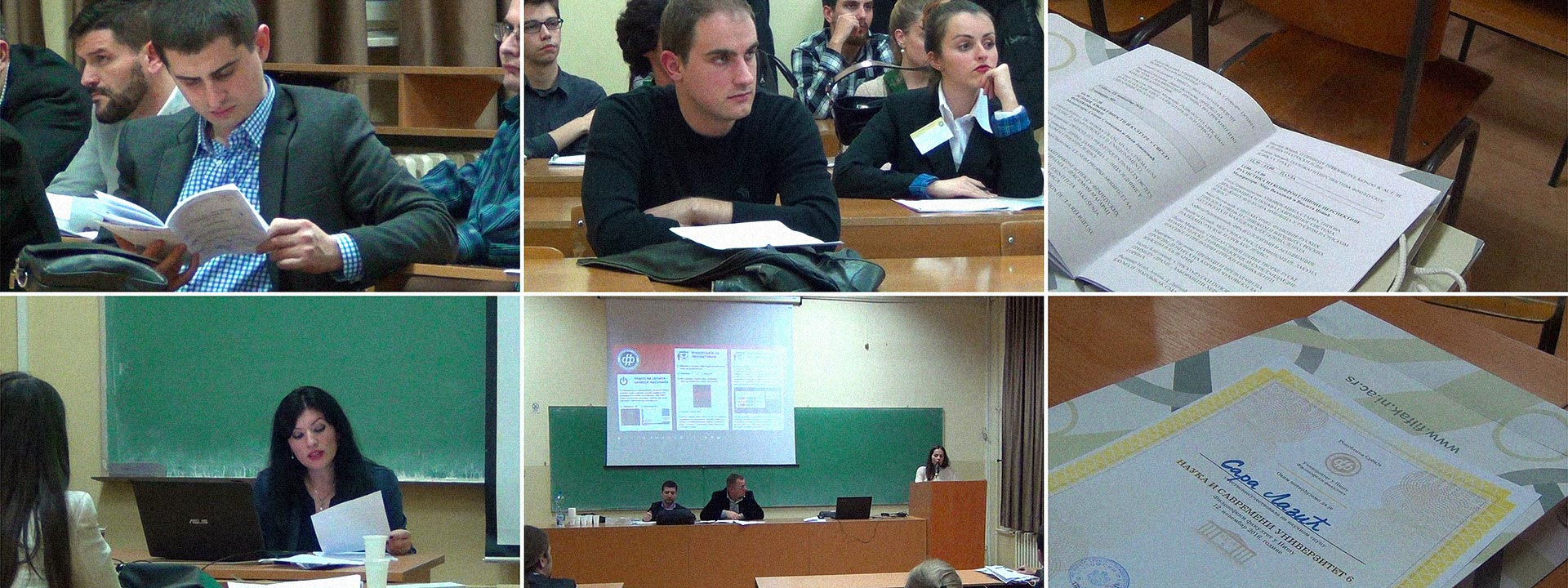 Наука и савремени универзитет 7