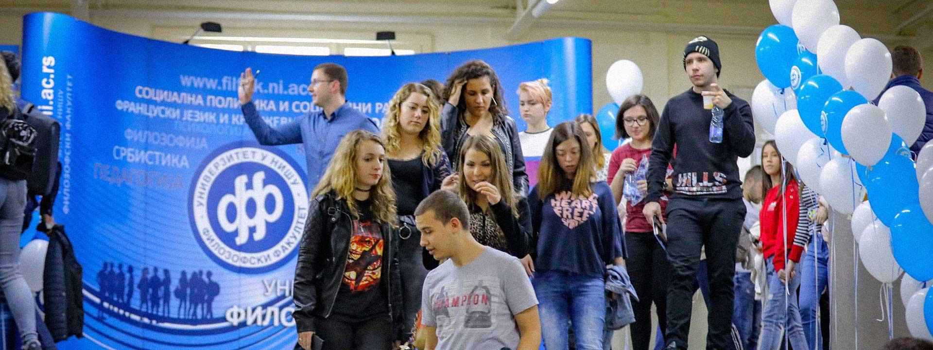 Велики број средњошколаца на Дану отворених врата