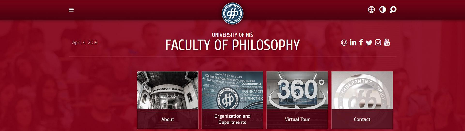 Филозофски факултет отворио портал на енглеском језику